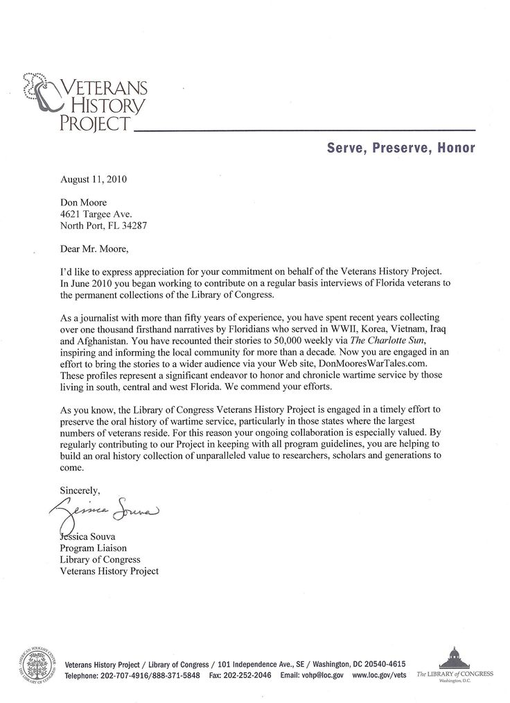 example personal reference letter for a friend