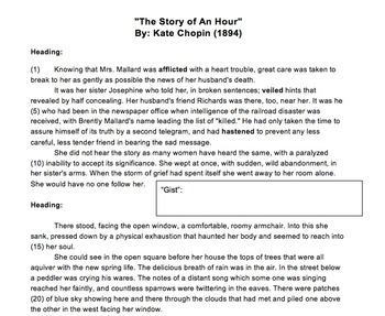 critical analysis of a short story example
